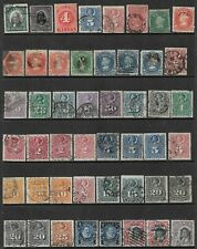 CHILE Interesting Early Mint and Used Issues Selection 'B' (Aug 228)