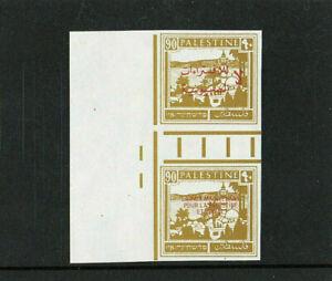PALESTINE 1927 - GUTTER PAIR - 90 Mills STAMP - SUPERB REPRINT - MINT NOT HINGED