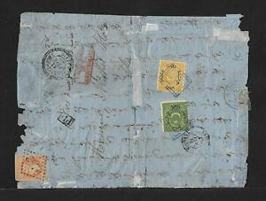 ALEXANDRETTE TO TURKEY DUE STAMPS ON COVER 1870 SCARCE