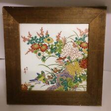 Large Vintage Japonais polychrome émail Tuile, signé, haute qualité, encadrée.