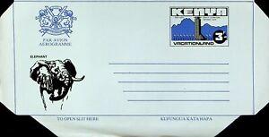 KENYA ELEPHANT PICTORIAL 3s KENYATTA INTL CONFERENCE CENTRE UNUSED AEROGRAMME