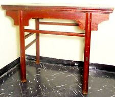 Antique Chinese Ming Console (Wine) Table (2551), Circa 1800-1849