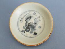 Ming Dynasty Xuan De (宣德) Blue and White Plate