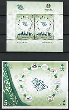 Saudi Arabia 2018 MNH National Day 2v M/S + 1v IMPF M/S Cultures Stamps