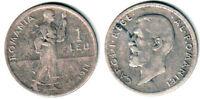 1 LEU 1911 CAROL I  ROMANIA BB/VF #6125