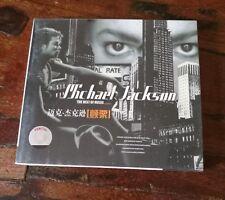 Michael Jackson - Thriller The Best of Music China Cd Sigillato Spedito 48H