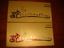 Scarce Hard-to-Find 2013 HITACHI Angpow Hongbao Envelops, New, 2 pieces
