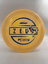 Discraft Paul Mcbeth ESP Zeus 🔴🟡🔵WONDERBREAD MISPRINT🔴🟡🔵