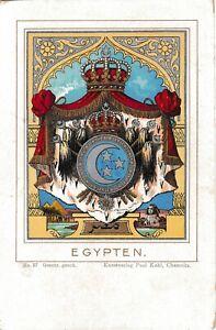 EGYPT - 1922-52 - SINGLE-BACK KINGDOM OF EGYPT COAT OF ARMS