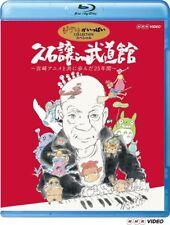 Joe Hisaishi in Budokan Live Concert Blu-ray Miyazaki Anime GHIBLI Region A JP