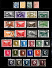 BOSNIA & HERZEGOVINA: CLASSIC ERA STAMP COLLECTION