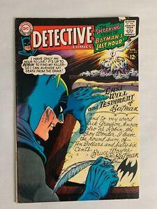 Batman Detective Comics #366 DC Comics Batman's Last Hour August 1967 SILVER