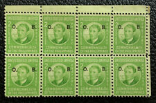 G6/66 US Possession Philippines Stamp 1941 O37 2c Rare Plate Block 8 M?NHNG