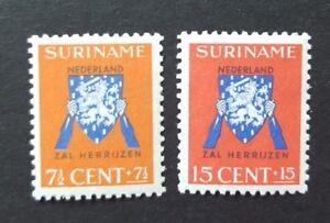 Suriname SG273 & 274 VLMM