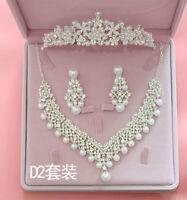Pearl Flower Wedding Hair Tiara Crown Set Bridal Necklace Earring Jewelry Kit