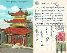 USA California - San Francisco - Chinese Telephone Exchange Chinatown (A-L 641)