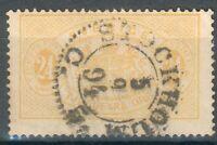 Schweden Lot mit 2 Dienstmarken Mi.-Nr.8Bbo gelb,9Aa gez. 14o, (MICHEL € 75,00)