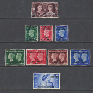 Morocco Agencies 1936-48 Mint MH Overprinted Definitives Spanish currency George