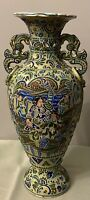 "Japanese Satsuma Vase 15"" Early 19th Century, Cobalt Blue, Scene Of Men Fighting"