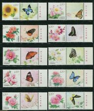 CHINA 2011 #23 個23 imprint Flower Butterfly  Special  Individualized stamps