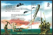 India 2008 Brahmos MS miniature sheet MNH