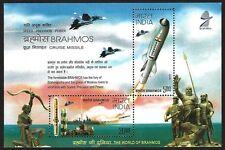 India 2008 Brahmos MS miniature sheet MNH