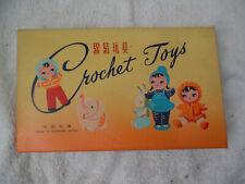 Vintage Box Crochet Toys Dolls Shanghai China Ornaments