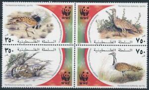 [E14057] Palestine 2001 WWF - BIRDS Good set BLOCK of stamps very fine MNH