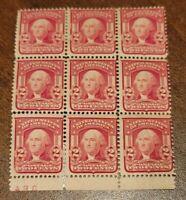 US stamps Scott #319F 2 Cent Washington Type II Block of 8=9 MNH OG