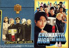 CROMARTIE HIGH SCHOOL Complete Collection Vols 1-4 Art Box Set Live Action Movie