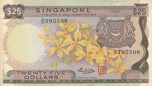 SINGAPORE $ 25 Dollars 1972 Pick 4 nice condition P.4 unique issue - orchid