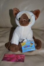 WEBKINZ SIAMESE TAN CAT HM160 FULL SIZE PLUSH NEW WITH SEALED CODE FREE SHIPPING