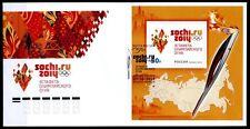 Olympischer Fackellauf, Sotschi 2014. FDC. Moskau. Rußland 2013