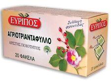 Wild Rose Rosa Canina 20 Bags Evripos Natural Tonic Tea Top Quality