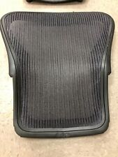 Used Herman Miller Aeron Seat Back SIZE B with Purple Mesh AERON PARTS