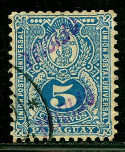 PARAGUAY 1890 OFFICIAL 5c blue Sc# O22 used- variety DOUBLE + INVERTED overprint