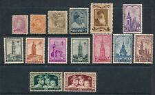 Belgium Early Semis: B27, B34, B51, B163-4, B187, B233, B256-63; Mint; Cv $85