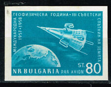 Bulgaria Soviet Space Sputnik 3 stamp 1958 MNH imperforated
