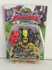 [NIB] Takara Transformers Micron Legend MM-19 Adventure Micron | X-Dimensions