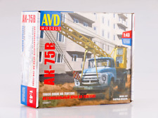 ZIL 130 AK-75 1961 Unassembled Kit AVD Models by SSM 1:43