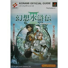 Genso Suikoden III 3 Konami official guide book character and story guide / PS2
