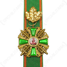 ORDER OF THE ZAHRINGEN LION WITH OAKLEAVES - Repro Military Medal WITH Ribbon