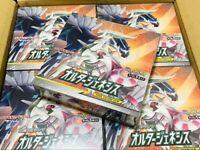 NEW SEALED Pokemon Card Game Sun & Moon Expansion Pack Alter Genesis Box Japan