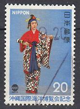 Japan Briefmarke gestempelt 20y Frau Tracht Kostüm Tradition Gewand / 1244