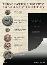 Dead Sea Scrolls Replica 6 Coin Set - Historical Museum Replicas