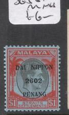 Malaya Jap Oc Straits SG SGJ87 MNH (5dgc)