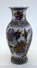 Schöne dekorative Vase Motiv Feuervogel  Höhe ca. 26 cm