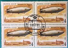 Russia(USSR) 1991 Zeppelin MNH block of 4 CTO 4 kop. N-1 ,,Norge,,(Norway) -1923