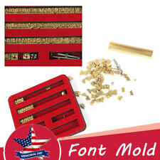 New listing Number/Letter Font Mold Flexible Copper Letters Fit Hot Foil Stamping Machine