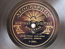 78rpm DAVID YUZHIN sings Faust (Gounod) - ULTRA RARE RUSSIAN NEOGRAPHON